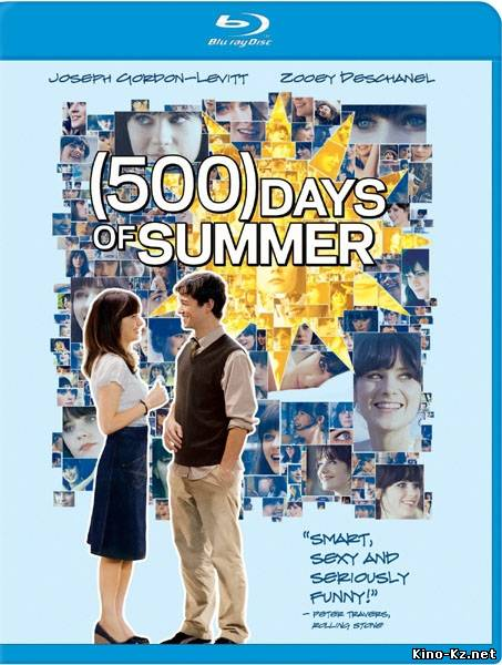 500 дней лета / (500) Days of Summer [2009/HDRip]